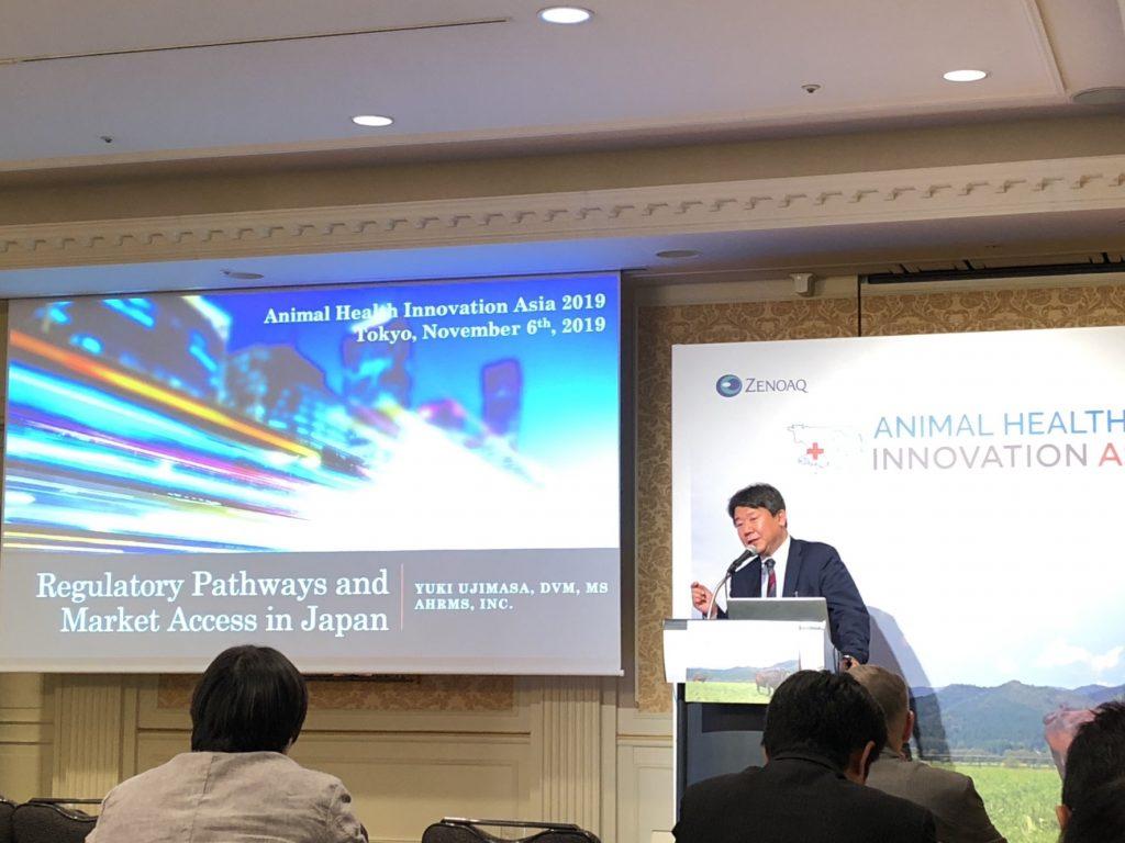 """Regulatory Pathways and Market Access in Japan"" presented by Dr. Yuki Ujimasa, DVM, MS"